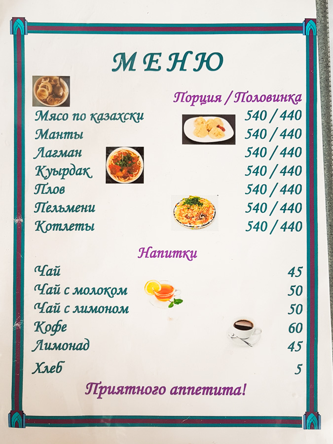 menu at restaurant - Green Bazaar - Almaty - Kazakhstan