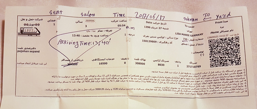 train ticket - Yazd to Tehran - Iran
