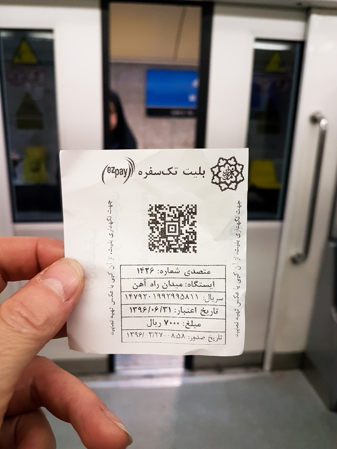 Metro ticket - Tehran - Iran