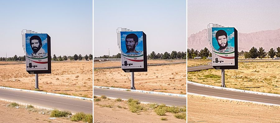 billboards of martyrs - Iran